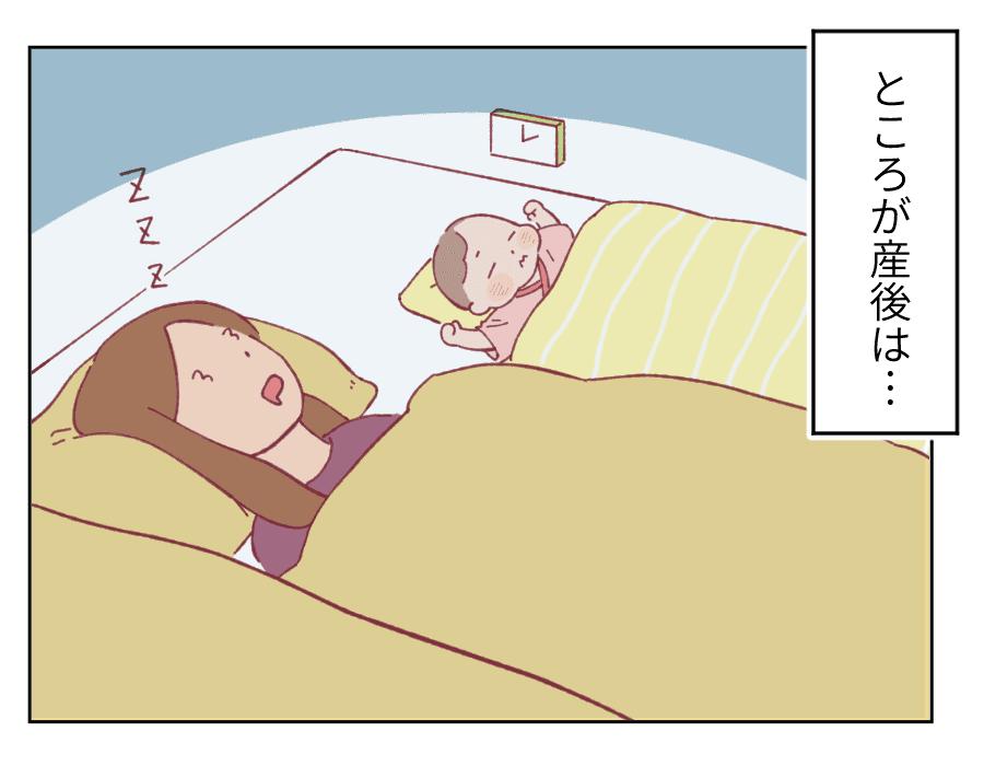 産後カルタ4コマ2-2