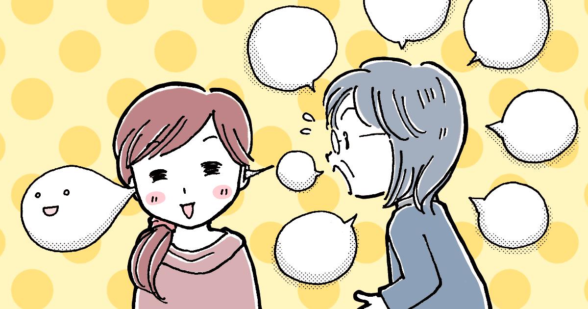 文・こもも 編集・古川純奈 イラスト・ユウコトリトリ
