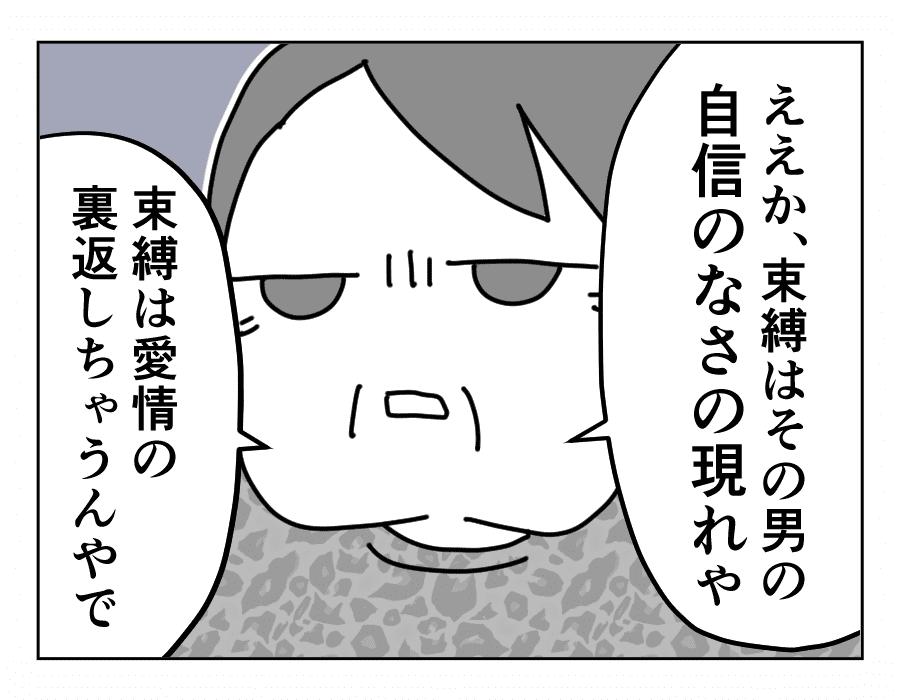 14-2-2