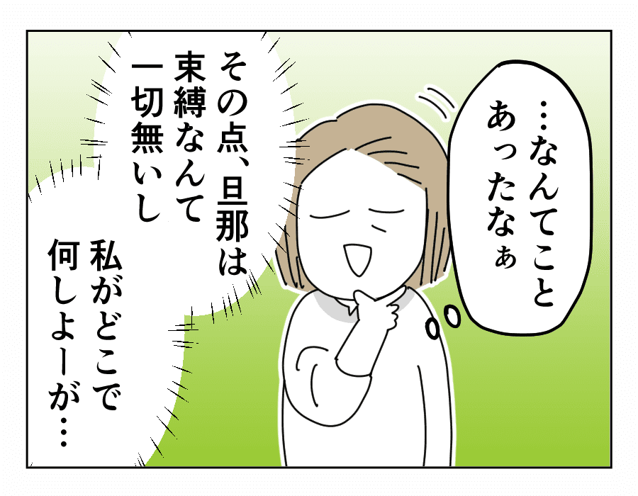 14-2-3