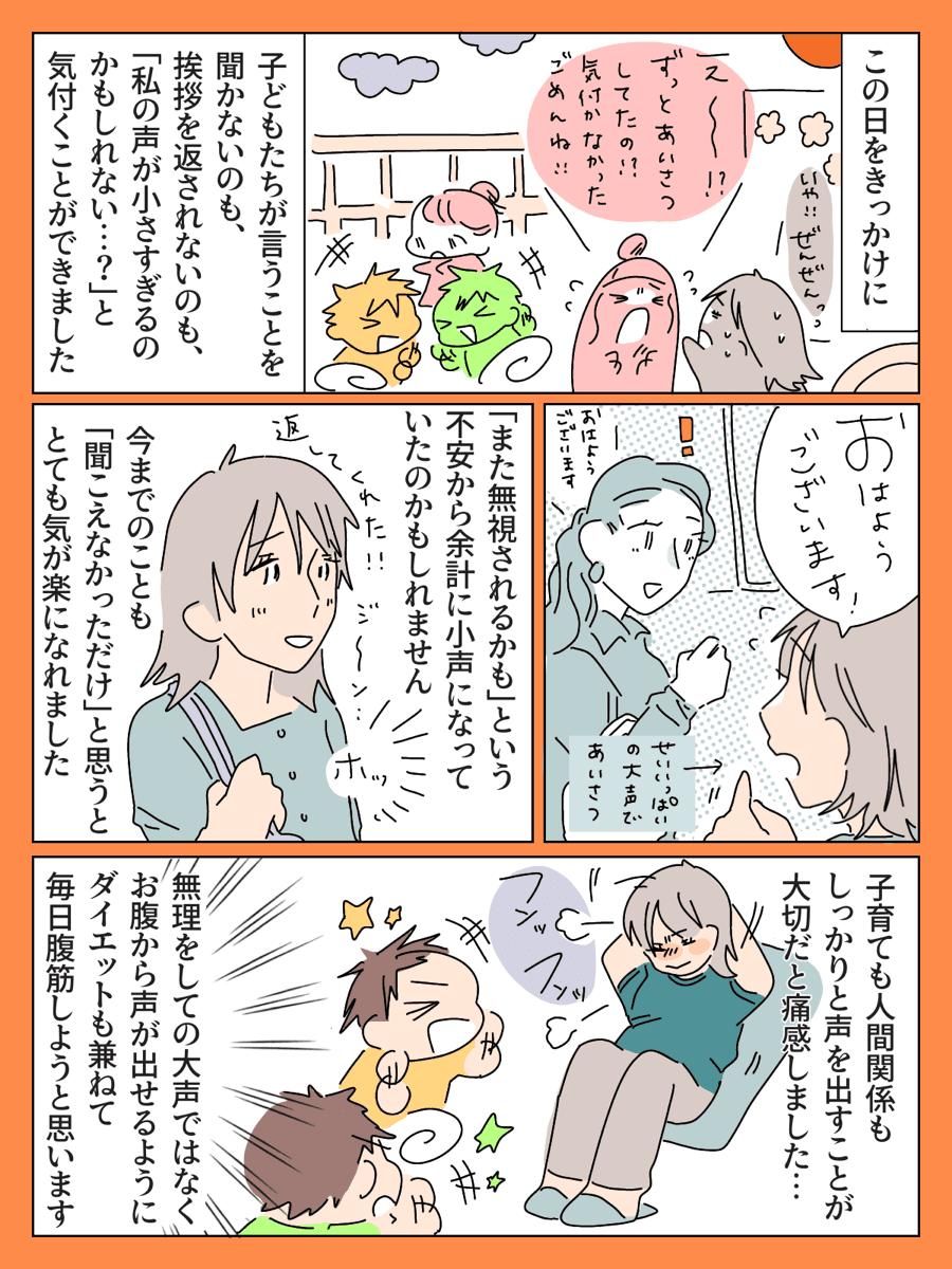 小松さん04