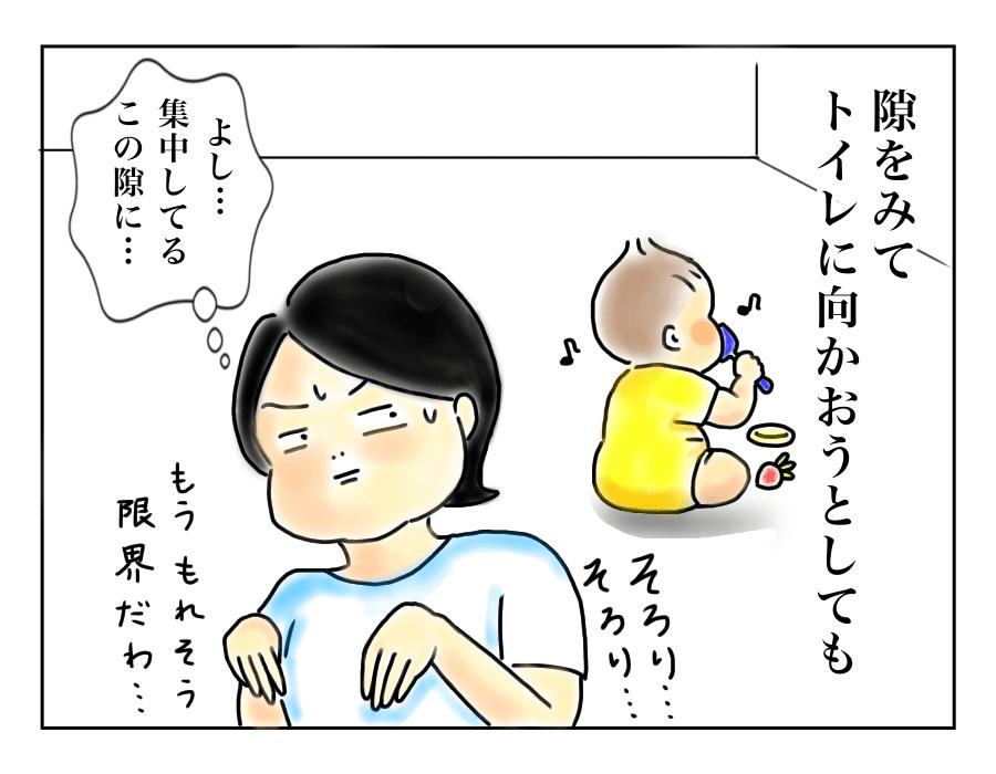 ママがトイレに行くときでさえ後追いをしていたわが子。成長した子どもを見ると懐かしさで胸がいっぱい #産後カルタ-1