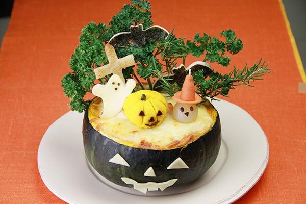 ハロウィンレシピ・まるごとかぼちゃグラタン