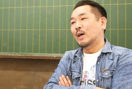 藤本敏史:第5回 お互い言わなくて分かるタイプじゃないので言葉にする