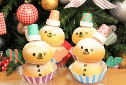 クリスマスパーティーのおともに!雪だるまパン♪