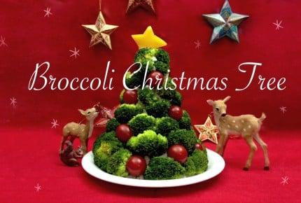 クリスマスの定番!簡単☆ブロッコリーツリーサラダの作り方