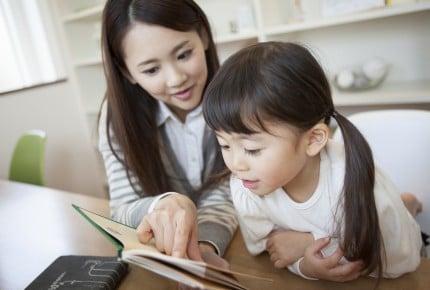 子どもへの「本の読み聞かせ」いつまで続ける?本選びに困ったときにおすすめのサイトもご紹介