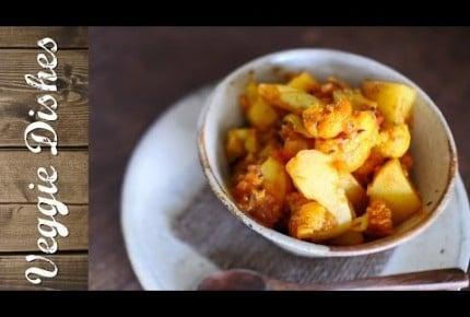 ダイエット中のカレーもOK!ジャガイモとカリフラワーのヘルシーカレー「アルゴビ」