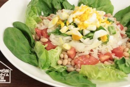 ヤミーさんの簡単!白いんげん豆のサラダ