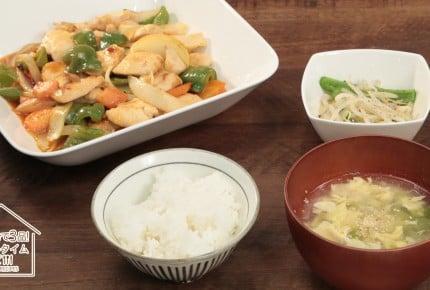 【30分で3品!】ヤミーさんの料理初心者でも簡単に作れる本格中華