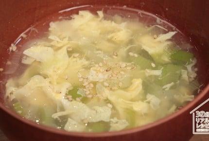 ヤミーさん簡単中華・ねぎと卵のスープの作り方