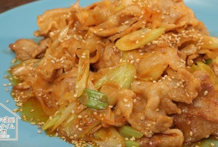 【30分で3品!】簡単!ウマ辛韓国料理「ヤンニョム豚」