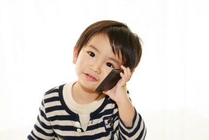 子育てママが使って便利なスマートフォンて?[PR]