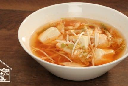 【30分で3品!】簡単ウマ辛!「もやしと豆腐のキムチスープ」
