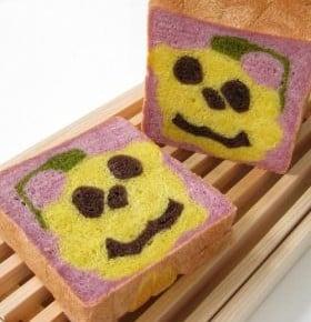 ハロウィン♪どこを切ってもジャック・オー・ランタンの食パン!