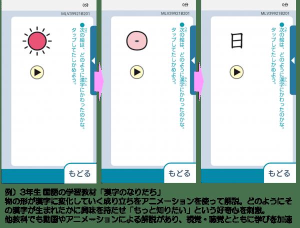 Z会商品画像2