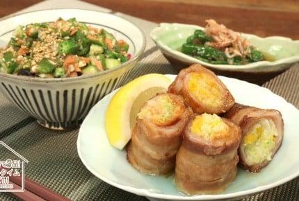 【30分で3品!】作り置きした食材が活躍のキャベツの豚肉巻き&2品