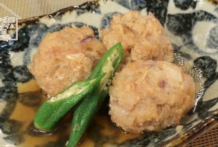 【30分で3品!】旨味濃厚なのにさっぱりした鶏肉の肉団子の作り方