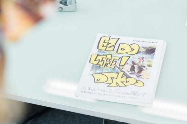 DJ KOO インタビュー