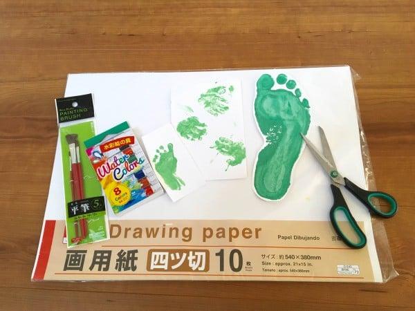 【実録】メモリアルアートに挑戦!成功・失敗体験レポート画像2