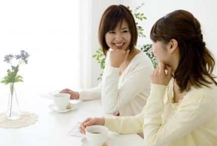 独特の距離感に悩む……ママ友同士の会話、あなたは敬語?タメ口?