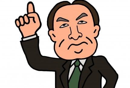 「産んだのはあなた。育児は親の責任。」山田宏・元次世代の党幹事長が発言。子育ては全部自己責任ですか?