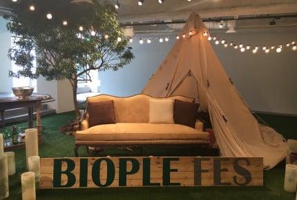 ママが安心して選べるオーガニックフードが大集結!BiopleFes