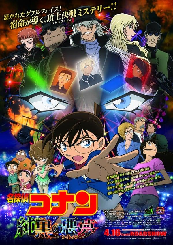 conan2016_poster