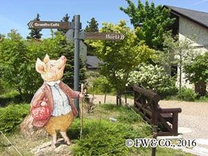 世界で愛されるピーターラビットの世界へ!大阪・六甲山英国フェアを楽しむ3つポイント