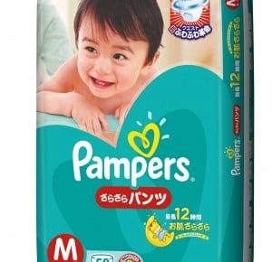 【解説】大改良されたパンパースの魅力とは?紙おむつ市場パンツタイプシェアNo.1〜「パンパースさらさらパンツ」〜