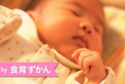 近年、乳幼児に増えている「くる病」その3つの原因とは!
