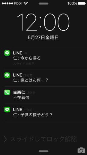 ファイル_006