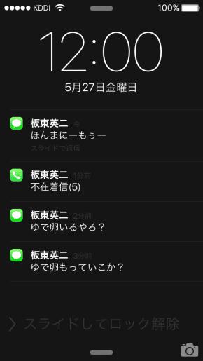 ファイル_005