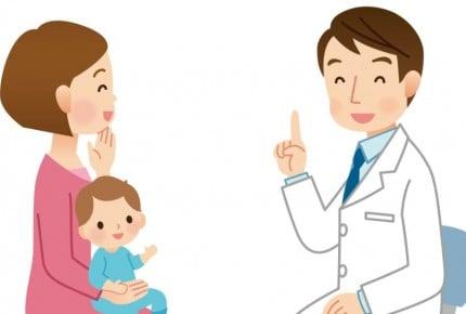「今すぐ救急外来を受診すべき?」そんな時はチャットやテレビ電話で小児科医に相談できる「小児科オンライン」