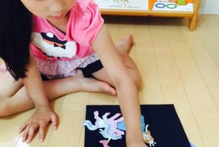 【体験レポート】子どもと一緒にハンドメイド! 世界に1つだけのオリジナルバッグを作っちゃおう!