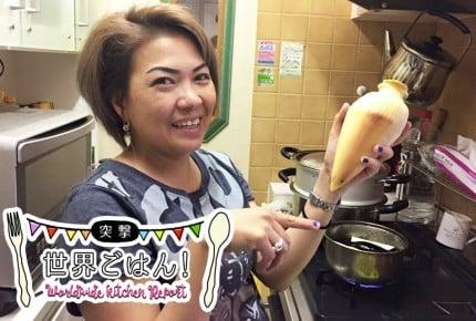 【突撃、世界ごはん!】意外に知られていない!フィリピン料理って何だろう?