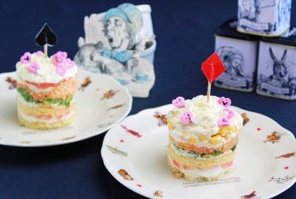 【アリスのティーパーティー再現レシピ】ケーキではないケーキ!?