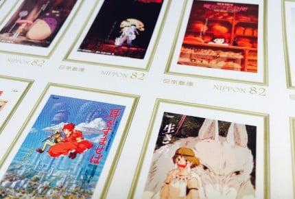 トトロ、ナウシカ、ラピュタなどジブリ映画が記念切手に! 発売1時間で完売した局も!