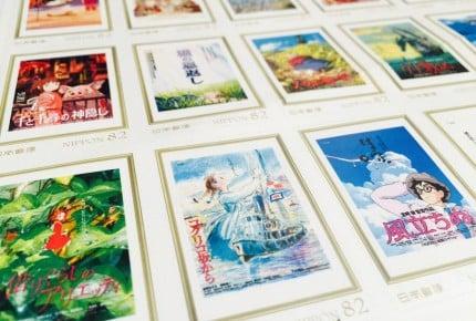 ジブリ大人気切手が増刷決定!9月17日公開の新作映画も切手になって登場