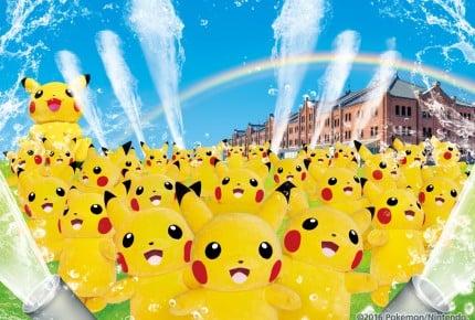横浜みなとみらいに今年もピカチュウ大量発生!花火に盆踊りも、夏満喫イベントが目白押し