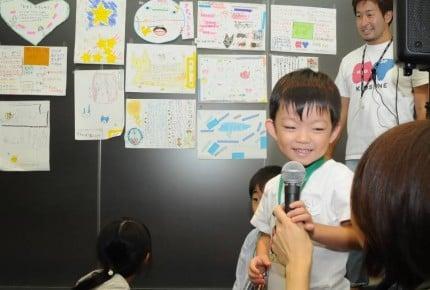 朝日新聞社員が教える「世界に1枚だけの新聞づくり」。親子ワークショップに参加して書く、話す、伝える力を身につけよう!