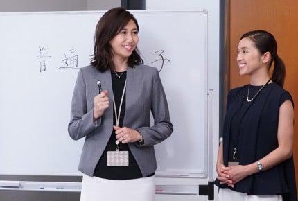 ドラマ『営業部長 吉良奈津子』〜第2話「モヤスカ」まとめ〜
