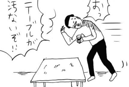 お茶を飲みたいだけなのに #まめさん漫画連載