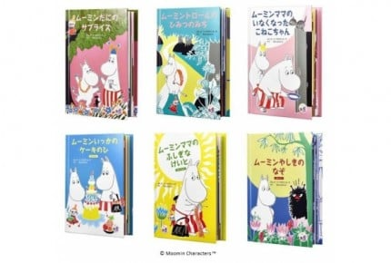 「ハッピーセット」にムーミン完全書きおろし絵本+オリジナルプレートが数量限定販売!