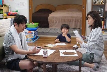 ドラマ『営業部長 吉良奈津子』〜第4話「モヤスカ」まとめ〜