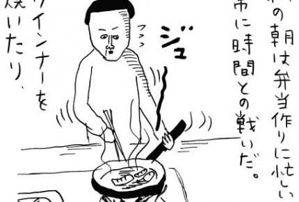 朝の弁当作りは毎日が闘い #まめさん漫画連載