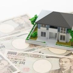 住宅ローン金利上昇!?義実家からの返済援助を受ける際の注意点は